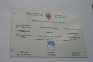 08-Scuola Elemantare